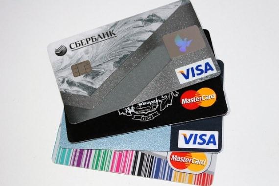 cvv2-cvc2-gde-nahoditsya-na-karte-visa-i-mastercard