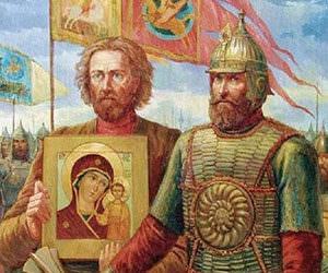 Den' narodnogo edinstva istoriya