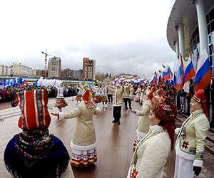 Kak budem prazdnovat' den' edinstva Rossii