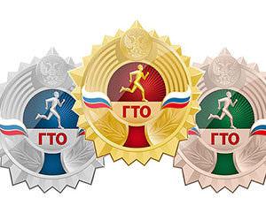 Как сдать ГТО: регистрация и порядок участия в программе